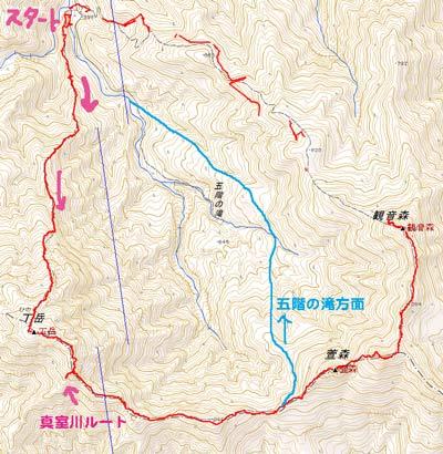 2016hinoto-log.jpg