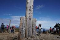 2018年10月6日 紅葉終盤の栗駒山へ駆け込み紅葉狩り