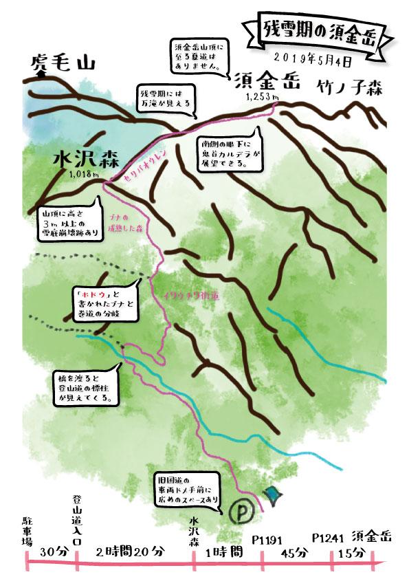 残雪期の須金岳をイラストマップ化してみた。