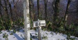 太平山前岳ぐるっと