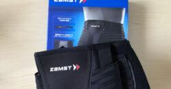 登山の腰痛対策にザムスト ZW-5 投入